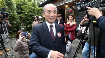 王金平下月发表新书 台媒:参选2020势在必行