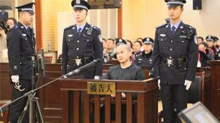 张扣扣一审被判死刑 当庭表示上诉