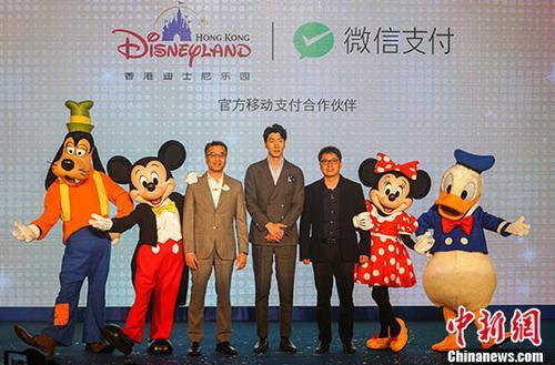 香港迪士尼新遊樂設施3月底開幕