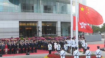 香港行政会议通过《国歌条例草案》 本月交立会首读