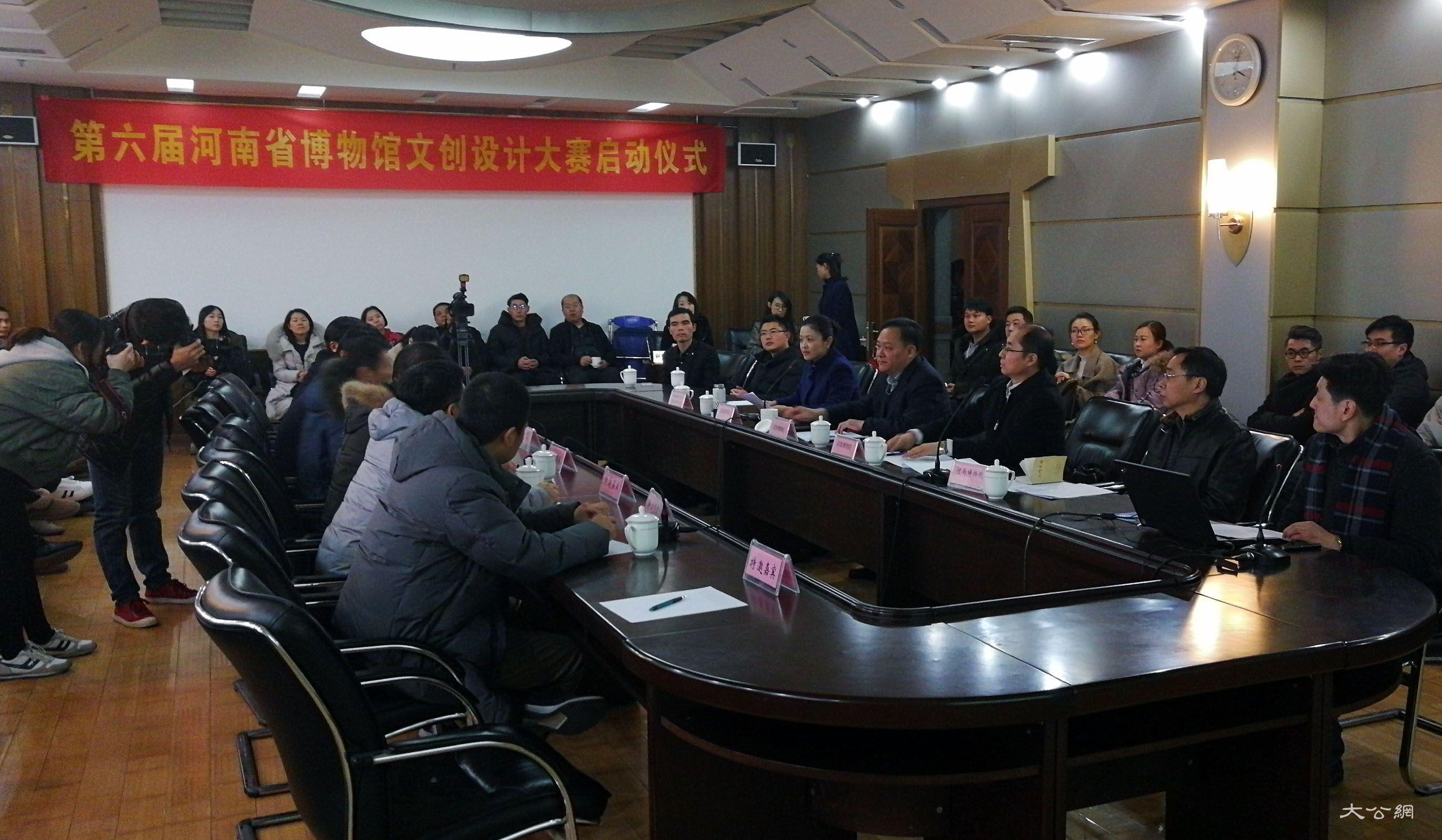 第六屆河南省博物館文化產品創意設計大賽啟動