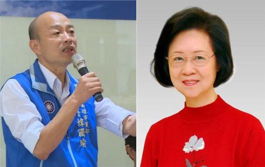 韓國瑜推「愛情產業鏈」瓊瑤任總顧問
