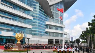 《国歌条例草案》刊宪 港府:维护国歌尊严使市民尊重国歌