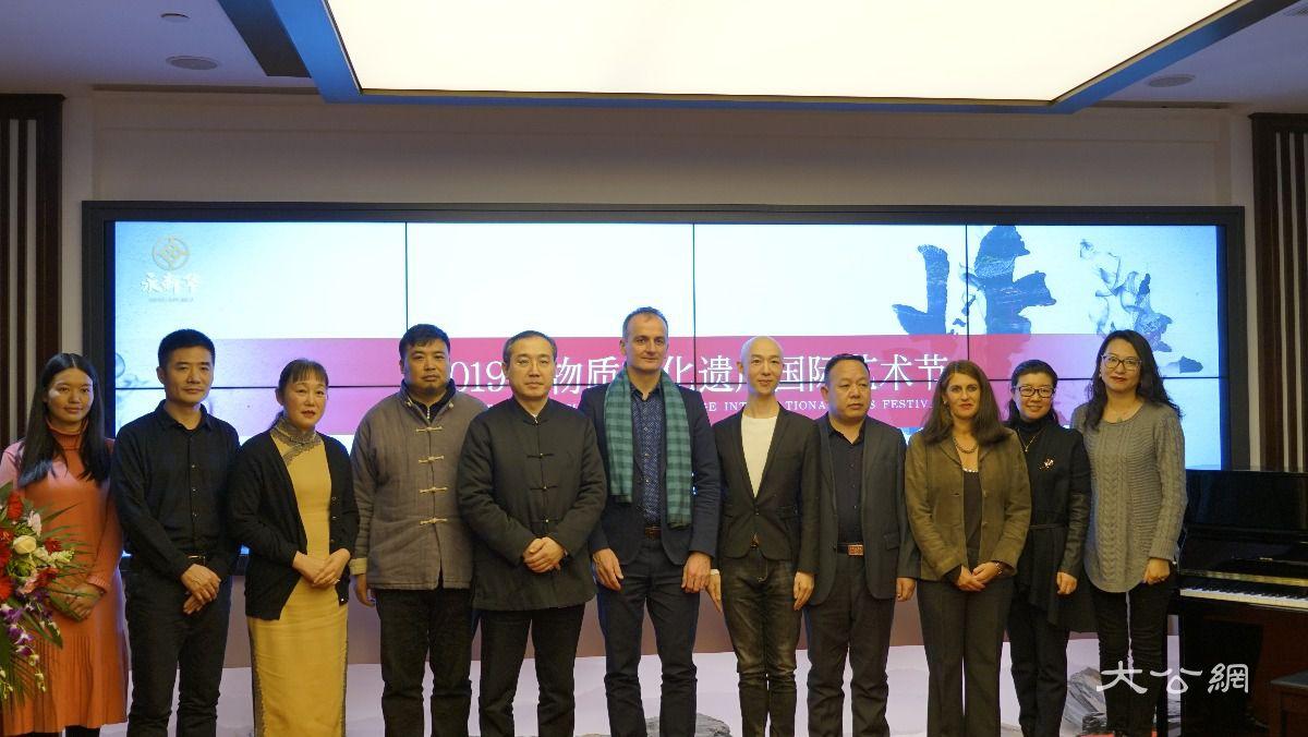 2019非物质文化遗产黄金配资 艺术节在京圆满启动