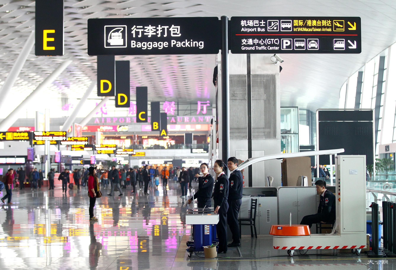 郑州机场去年旅客吞吐量达2733万人次增速第