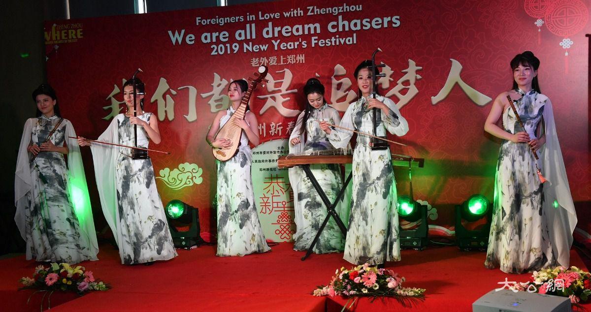 近30個國家友人鄭州聯歡度佳節