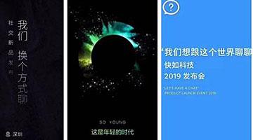 张一鸣、罗永浩、王欣三英战微信 马化腾慌不慌?