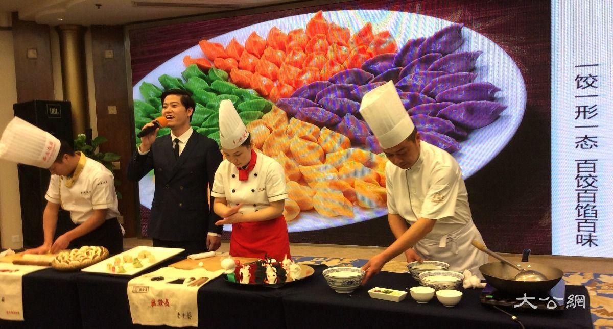 西安旅遊邀南京市民「到西安過中國年」