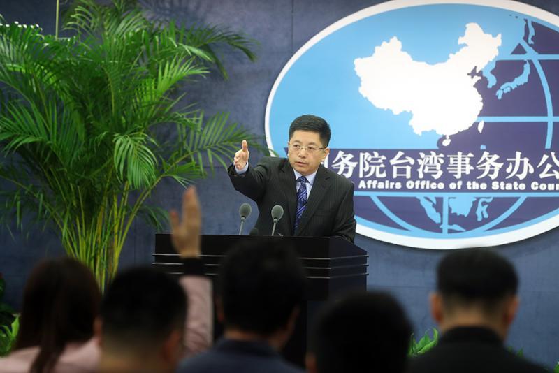 国台办:习近平讲话指引新时代对台工作