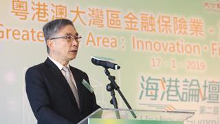 香港特別行政區政府財經事務及庫務局局長劉怡翔先生