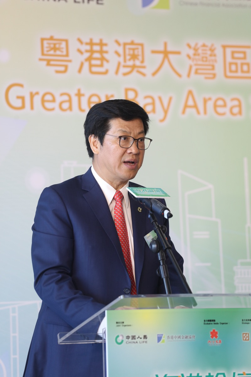 中国人寿刘安林:互联互通为香港保险业带来无限商机