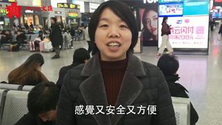 春运大幕今揭开 上海虹桥乘客:人多但不拥挤 旅程智慧便捷