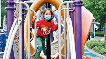 再有两岁童甲流危殆 本港累计234幼儿园停课