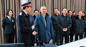 ?刘鹤检查春运:要加大交通基础设施投入