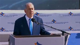 以色列总理:伊朗将因威胁举动承担后果