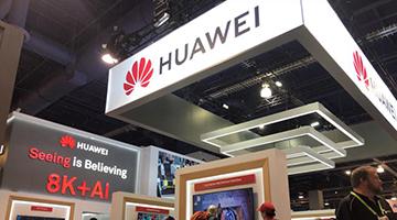 加拿大电信巨擘坚持与华为合作:可行且可靠