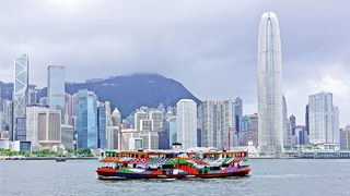 陈家强:香港监管结合大湾区市场有望促成新型金融中心