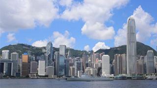 IMF贊揚香港審慎宏觀經濟政策