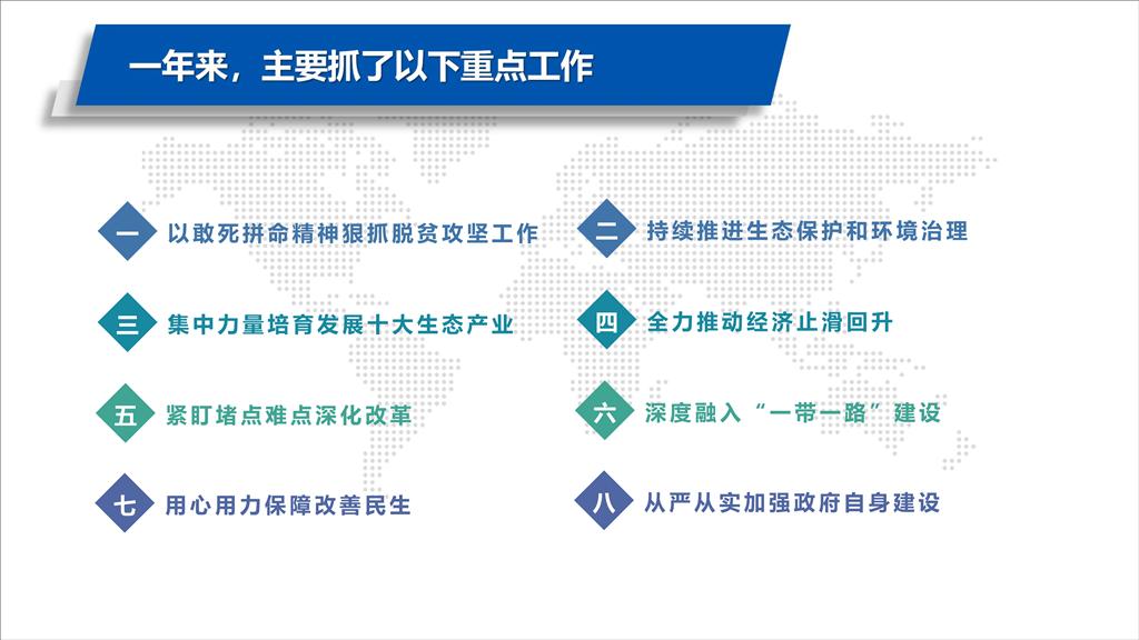 2019nV北国民经济_...年重庆市江北区国民经济和社会发展统计公报