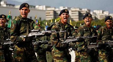 委内瑞拉总统宣布将军演击退模拟入侵者 以示军方无敌