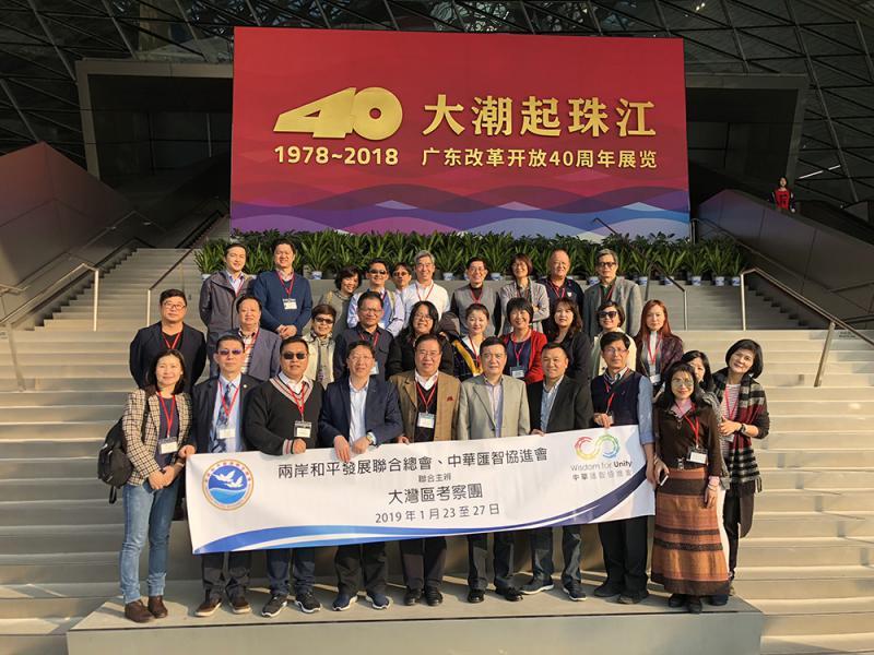 台灣學界訪大灣區 讚大陸發展神速