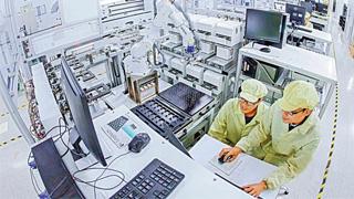 ?粤港澳协同创新 亿元建湾区实验室