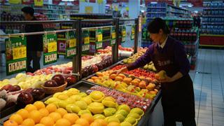 """十部门发促消费""""24条"""":提高相对低收入群体待遇"""