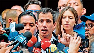 委内瑞拉最高法院对瓜伊多采取限制措施
