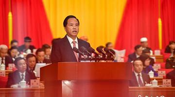 海南省委书记:将加快研究自贸港政策和制度体系