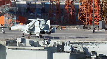 国产航母完成跨年海试返港 未起降舰载机