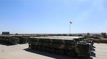 """美年度情报:中国军队具备""""后发优势"""" 正加强全球作战能力"""