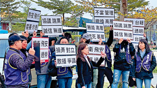 华航工潮扩大港台六班机取消 劳资今第二度谈判