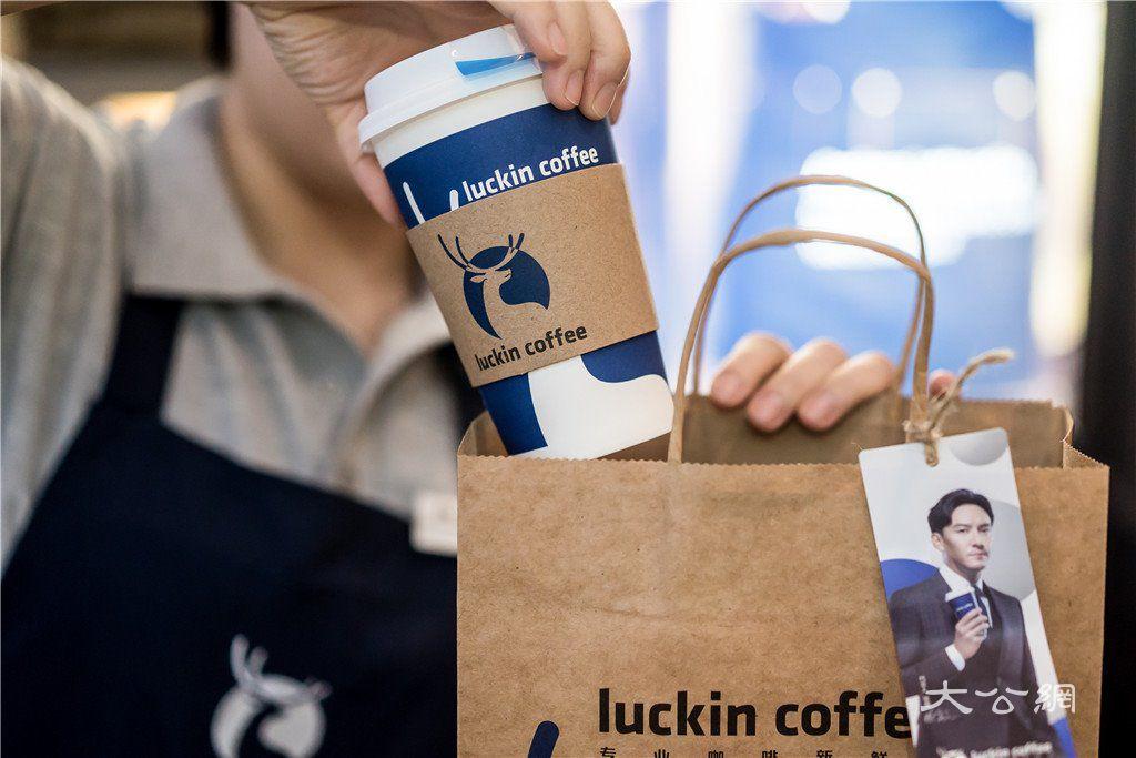 """瑞幸咖啡隔空喊话星巴克宣布再开18城 投资人称""""星瑞之争""""尚需时间检验"""