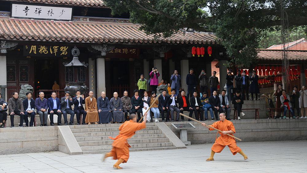 纪念弘一大师出尘一百周年 | 与会嘉宾参访泉州南少林寺