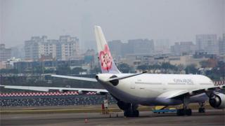 台湾华航百名罢工机师拿回检定证 15日航班有望恢复