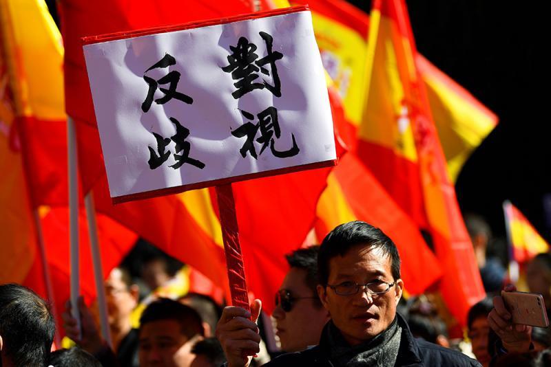 西银行无故冻结帐户 近千华人抗议种族歧视