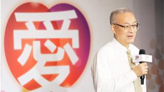 吴敦义:6月决定2020人选 对征召韩国瑜态度完全开放