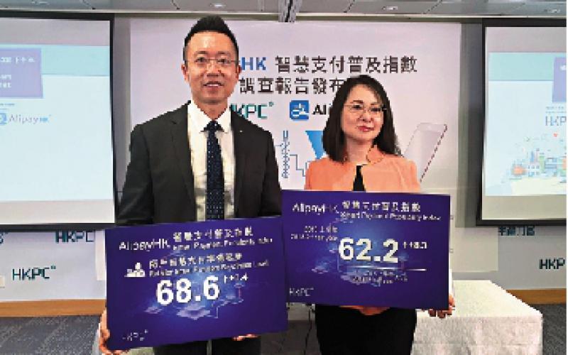支付宝香港商讨推跨境服务