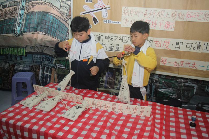 陈国威小学校庆 展跨科学习成果