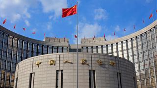央行开展首次15亿元央票互换:期限1年 费率0.25%