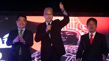 """蓝营呼吁签和平协议 民进党当局抛""""公投""""设置障碍"""