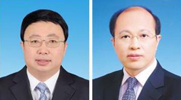 山西内蒙古政协主席履新 31省区市现任政协主席一览