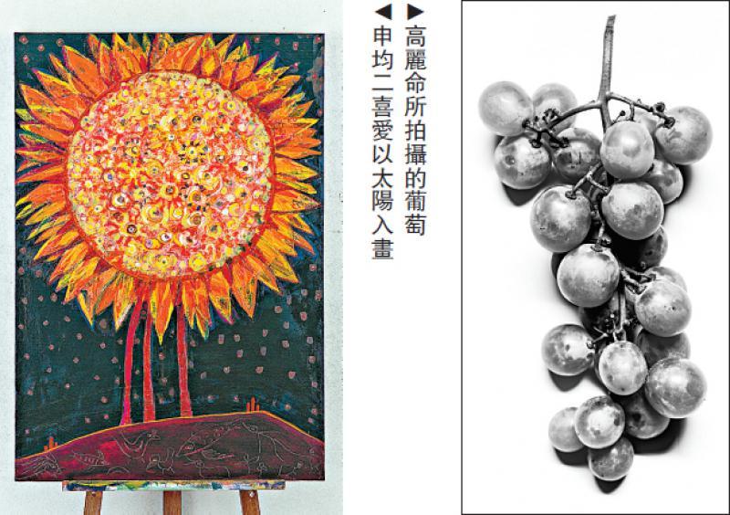 韩国艺术家香港二人展