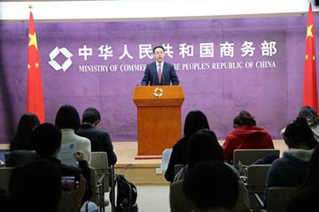 欧盟对中国钢制轮毂反倾销调查 商务部:缺乏事实法律依据