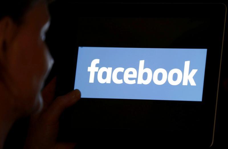 泄露用户数据 Fb或被重罚157亿