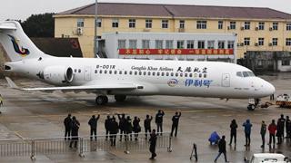 首支全国产客机机队落户内蒙古