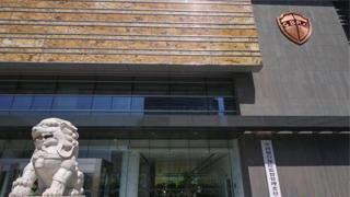 银保监会:紧盯房地产金融风险 审慎发放开发贷款