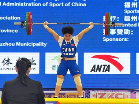 ?侯志慧49公斤级两破世绩封后