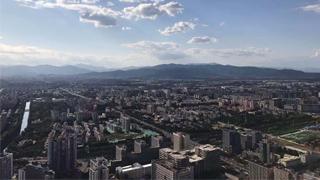 """北京规定全国两会期间禁飞""""低慢小""""航空器"""