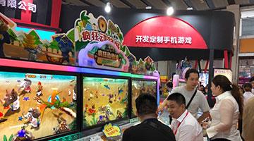大湾区规划世界级旅游目的地 1100家文旅企业抢滩广州